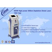 Quality 600w Diode Laser Hair Removal Machine with High Power Germany Bars for sale
