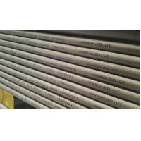 Quality Stainless Seamless Steel Tubes / Pipes TP420 ( JIS SUS420J1 / SUS420J2 ) for sale