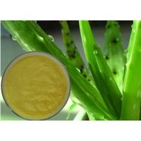Quality Food / Cosmetic Grade Aloe Vera Extract Powder Promoting Blood Circulation for sale