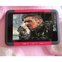 Quality MP5 Player (MS-621L) for sale