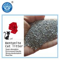 Quality amazon kitty litter cleaning product pet cleaning products for sale