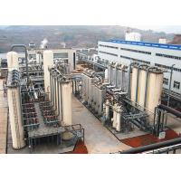 Quality Steam Reforming Process Hydrogen Production Plant , Hydrogen Gas Generator for sale