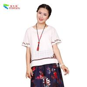 China White Breathable Slim Shirt Retro Chinese Style Blouses on sale