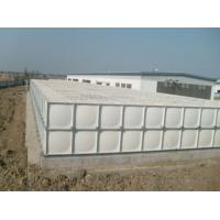 Quality square frp storage tank for sale