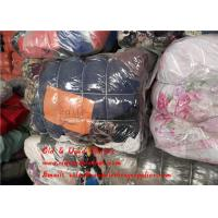 Quality All Size Used Mens Pants 2Nd Hand Men'S Clothing 45 Kg/Bale , 50 Kg/Bale for sale