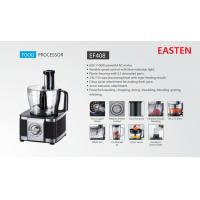 Buy cheap Indian BIS Food Processor EF408/ 1.5 Liters Blender Cup Food Processor With SS from wholesalers