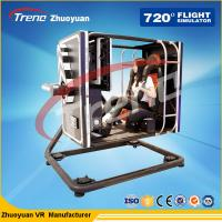 Quality Electric Trailer Dynamic Virtual Flight Simulator With 360 Degree Rotating Platform for sale