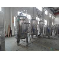 China Mineral Water Purifying Machine Semi Automatic UF Water Treatment on sale
