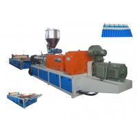Quality Three Layer PVC Corrugated Tile Production Line , Co-Extrusion 350 - 650kg/h for sale