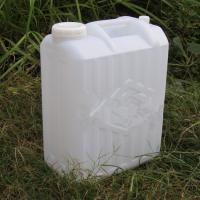 Quality Two Cap two cover HDPE Double cap Jerrycan  30liter double month for sale