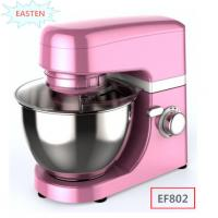 Quality Easten New Products700W StandMixerfor Amazon Seller/ Home Food BreadStandMixer Price/ 4.3 liters Spiral DoughMixer for sale