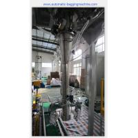 Quality Low Noise Automatic Bagger 25kg Bagging Machine Weighing Filling Packing Scale for sale