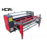 Quality Automatic Calendar Roll To Roll Heat Transfer Press Machine Multifunction for sale