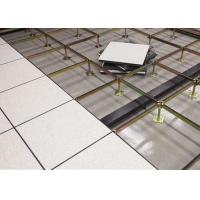 Quality Steel Cement Access OA Floor For Office Area , Excellent Fire Proof Performance for sale