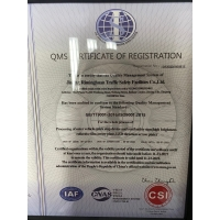 Shanghai Riminghuan Trading Company Limited Certifications