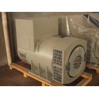 Quality 2500Kva/2000KW 100% Copper wire Brushless generator single bearing or double bearing generator for sale