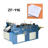 Buy cheap CD paper bag making machine product