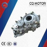 EV electric car assebly kits, drive system with motor controller axle