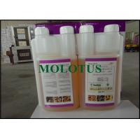 Quality 72178-02-0 Liquid Pesticide Agricultural Fomesafen Herbicide Soybean Herbicides for sale