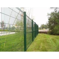 HIGH SECURITY FENCING | ELECTRIC FENCING | TOTAL-FENCING.CO.UK
