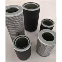 Quality Coalescing Oil Mist Filter Element 125 CFM With Galvanized Sheet End Cap for sale