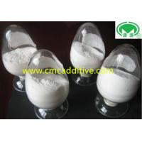 Buy cheap Safe Carboxymethyl Cellulose Powder Binder For Mosquito Repellent Incense product