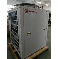 Buy cheap Power World Commercial Electric Air Source Heat Pump With R417A / R407C / R404A from wholesalers