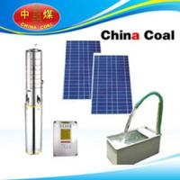 Quality solar power submersible water pump for sale