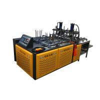 Quality PE Coated Paper Plate Manufacturing Machine / Cardboard Paper Plate Forming Machine for sale