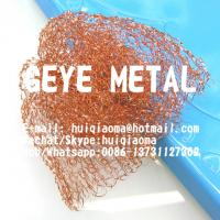 Quality Knitted Flat Wire Copper Mesh Scourer Pads, Abrasive Cleaning Polishing Copper Scouring Balls, Scrubbers for sale