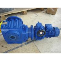 Quality MB series CVT Machine High Speed Variator And Gear Reducer Custom for sale