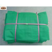 Buy cheap Plastic safety net product