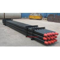 Quality API5DP drill pipe for sale