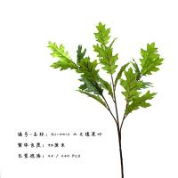 China Nearly Natural Artificial Oak Leaves 98 Cm Multiple Color For Decoration on sale
