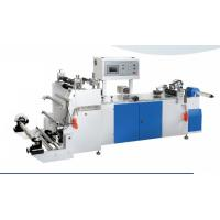Quality High speed center sealing machine for sale