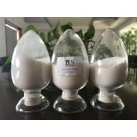 Quality White / Yellowish Powder Chondroitin Sulphate Sodium Bovine Cartilages 90% Purity for sale