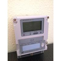 Quality DDZY150 Single Phase Two Wire Smart AMR Remote Reading Electricity Meter for sale