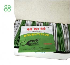 Quality Brodifacoum 0.005%BB 0.25%TK Anticoagulant Rodenticide for sale