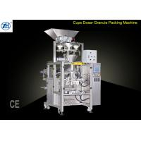 Quality Plastic Film Sachet Automatic Salt Packing Machine Electric Driven Type for sale
