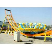 Quality 22 Seats Flying UFO Rides CE Certification Electric Powered Roller Coaster Type for sale