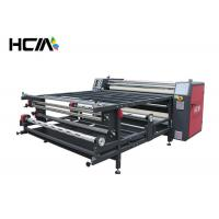 Quality Carbon brush conductive Roll To Roll Heat Press Machine With speed adjustment for sale