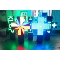 Quality P16 outdoor full color Led Pharmacy cross sign 3D with CE&RoHS for sale