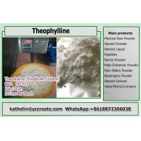 Buy cheap CAS 58-55-9 Theophylline Methylxanthine Powder For Respiratory Diseases Therapy from wholesalers
