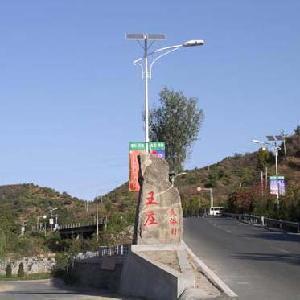 Quality Solar Street Light 48W 8m Pole for sale