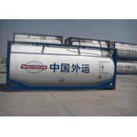 ISO Tank packing Ammonia Refrigerant R717 liquid good water absorption