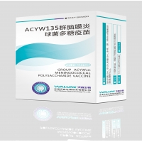 Quality China Indonesia Certificated Walvax Meningococcal ACYW-135 Vaccine for sale