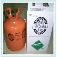 China Hot sale R404A refrigerant for cooling system cylinder price gas r404a on sale