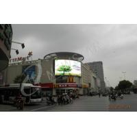 China P12 1R1G1B Flexible Led Display Outdoor For Crossroad Advertising on sale