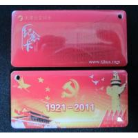 Quality public transportation smart IC card for sale