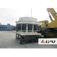 Quality Capacity 50 - 90 t/h Mine Crushing Equipment Spring Cone Crusher For Mining Metallurgy for sale